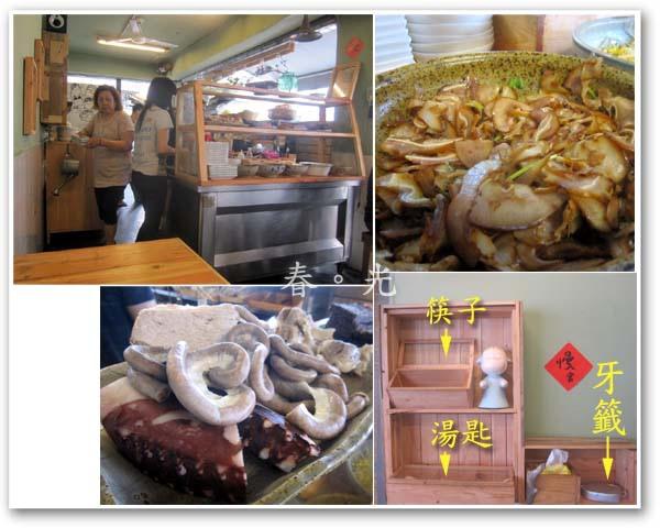 阿蘭麵店1
