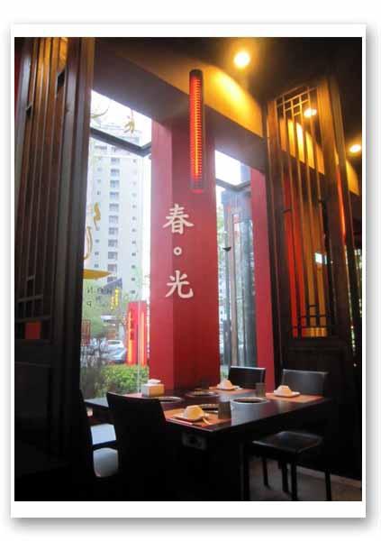 紅麻麻鍋物.jpg