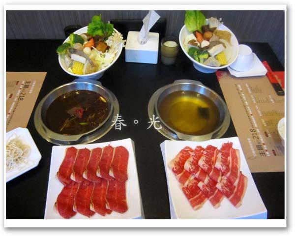 紅麻麻鍋物1.jpg