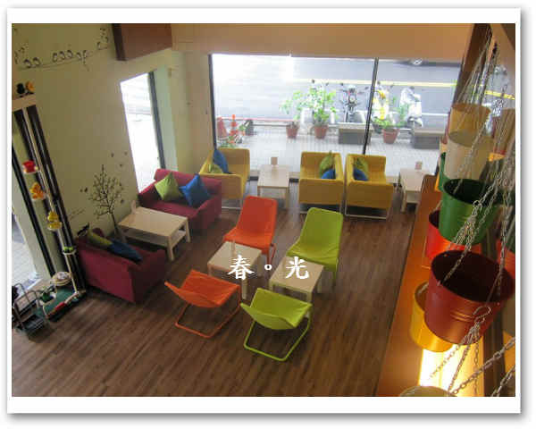 power tea3