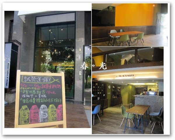 Room Café&design1