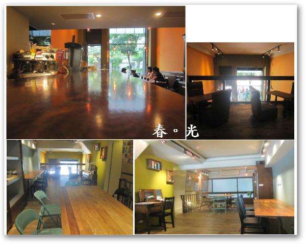 Room Café&design