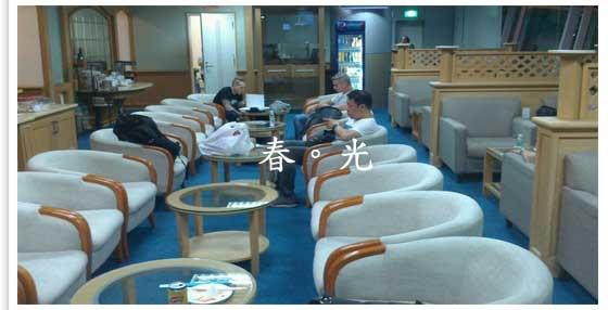 胡志明機場貴賓室