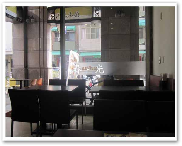 小林茶館1