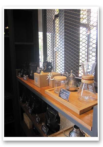 黑浮咖啡美館店3.jpg