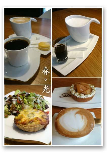漬咖啡3訪