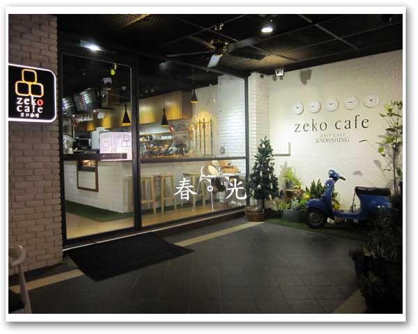zeko cafe5