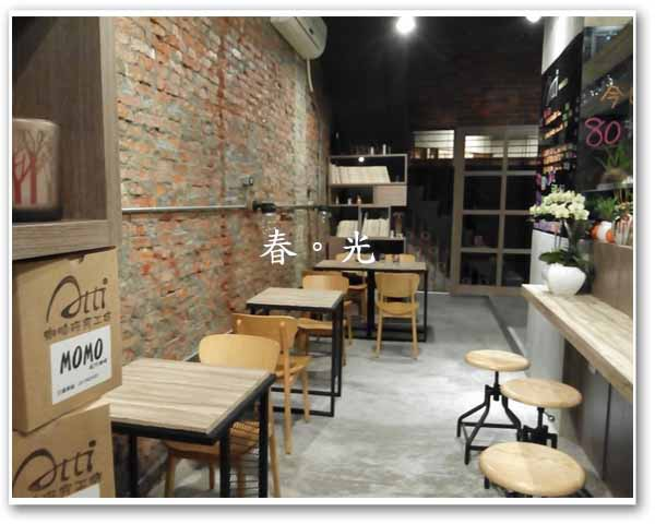 atti cafe3