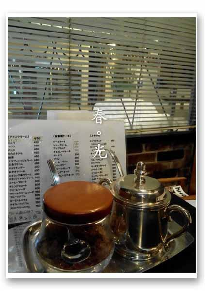 coffee don高山3