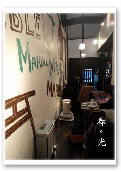 cafe marble4