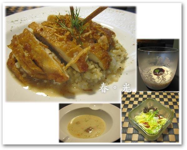 食事食堂1