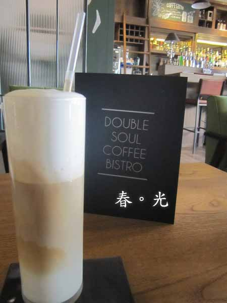 DOUBLE SOUL COFFEE