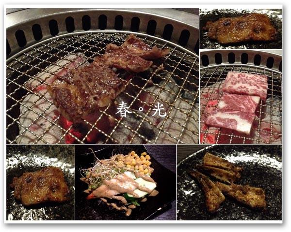 晃炭火燒肉4