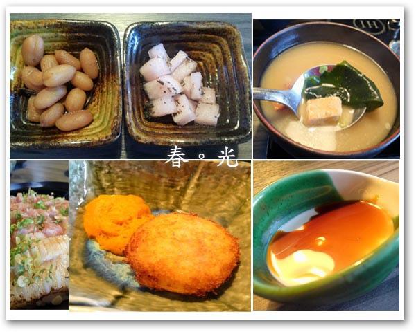 江戶龍鍋物2