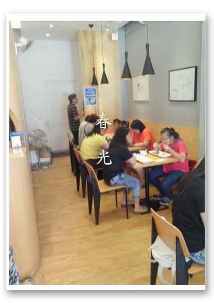 任性餐館3