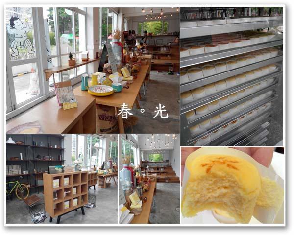 草悟道光乳酪2
