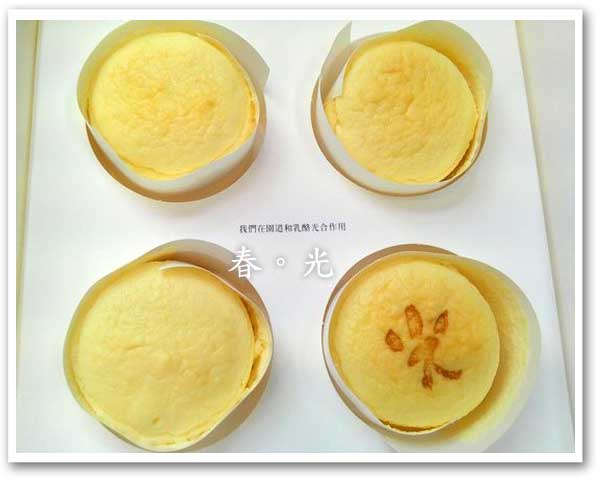 草悟道光乳酪3