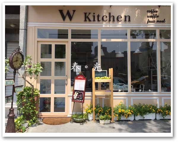 w kitchen4