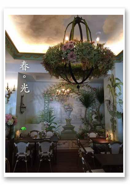 瑪黑小茶館2
