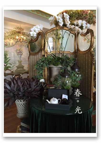 瑪黑小茶館3