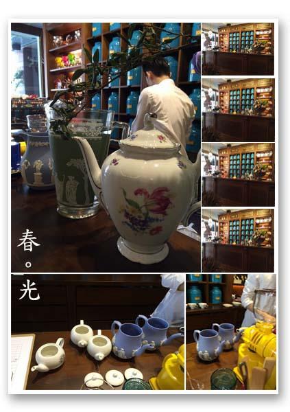 瑪黑小茶館4