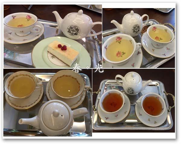 瑪黑小茶館5