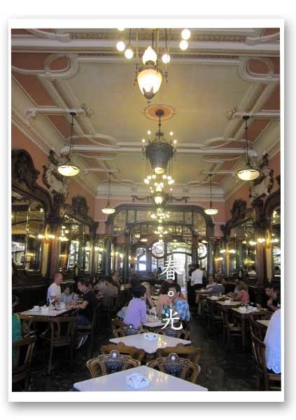 Café Majestic1.jpg