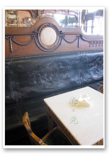 Café Majestic2.jpg