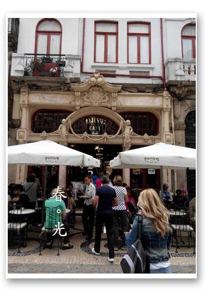 Café Majestic.jpg