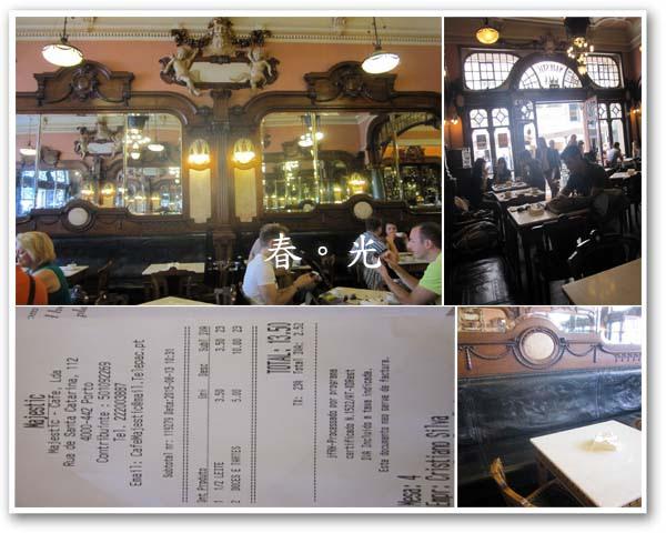 Café Majestic3.jpg