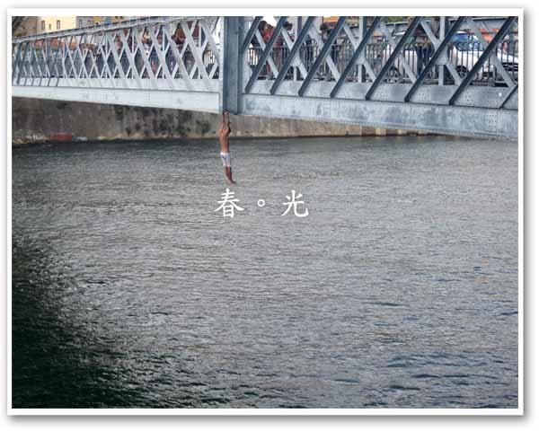 路易一世橋.jpg