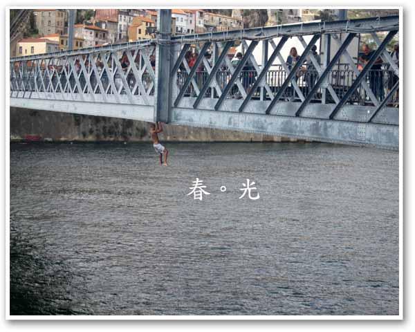 路易一世橋1.jpg