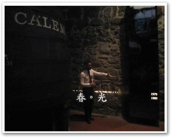 波多酒莊2.jpg