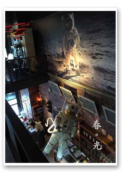 麓琦神農店7.jpg