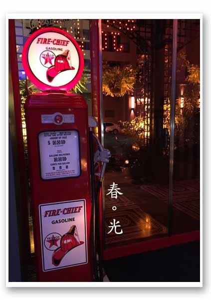 冒煙小酒館9.jpg