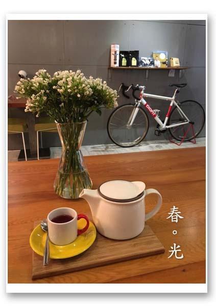 BUFF cafe3.jpg