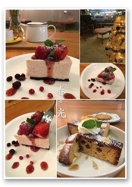 BUFF cafe1.jpg