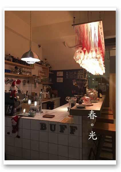 BUFF cafe2.jpg