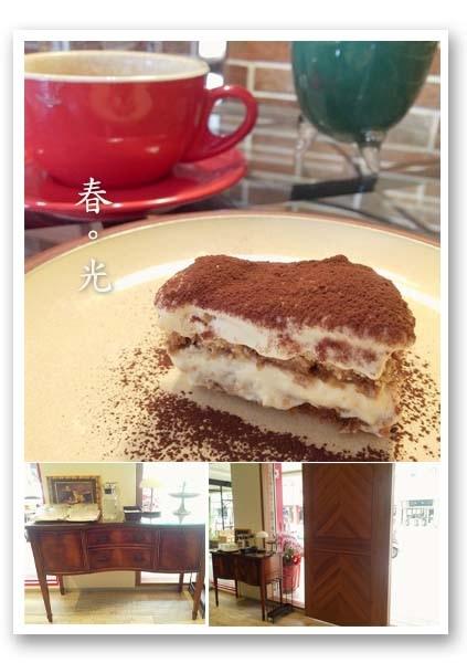 cafe d'amour1.jpg