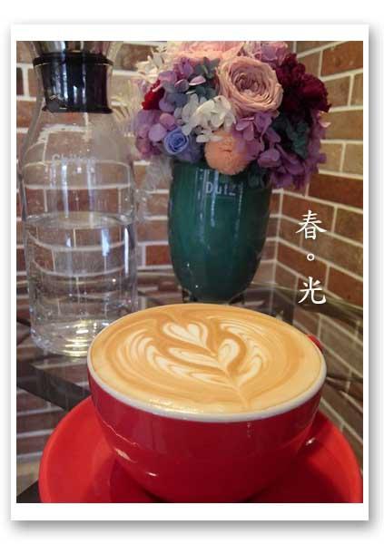cafe d%5Camour.jpg