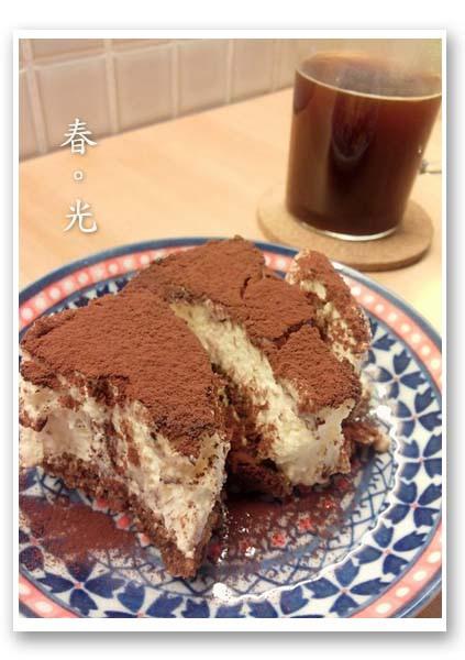 私心咖啡4.jpg