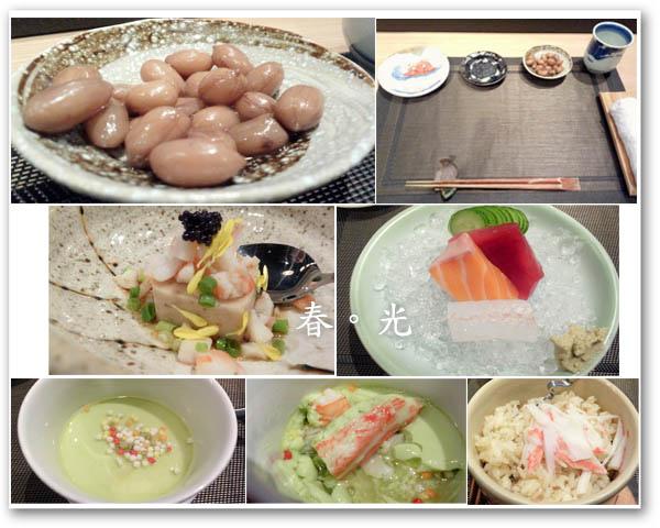 沐壽司2.jpg