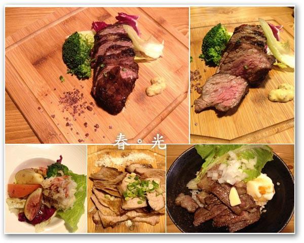 martin steak4.jpg