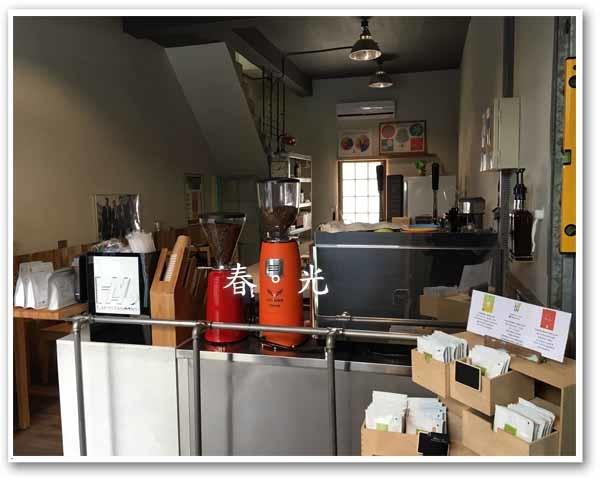 hay cafe6.jpg