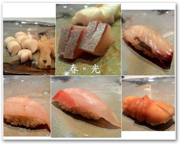 織壽司4.jpg