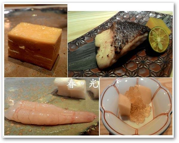 織壽司9.jpg