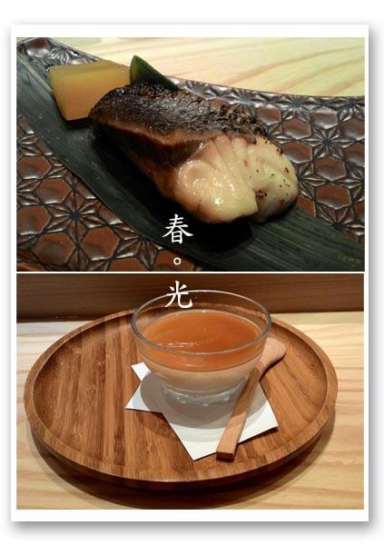 織壽司11.jpg