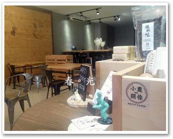 cafe lulu3.jpg