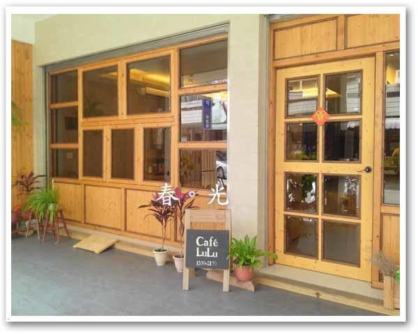 cafe lulu.jpg