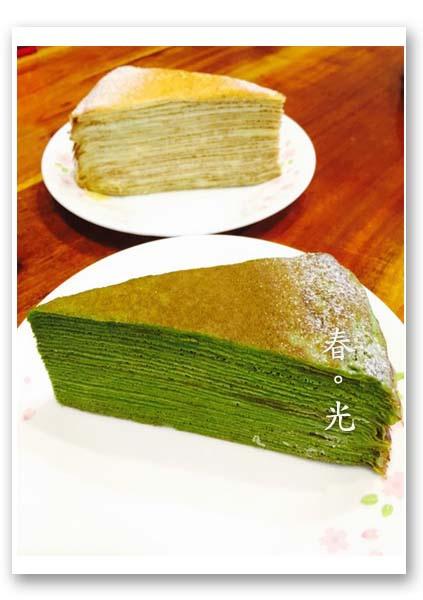 r%26;l千層蛋糕.jpg
